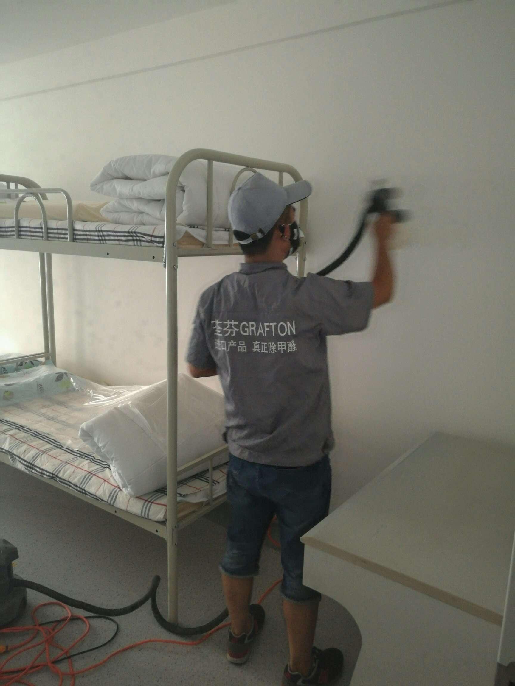 陕西省妇幼保健院施工喷涂施工