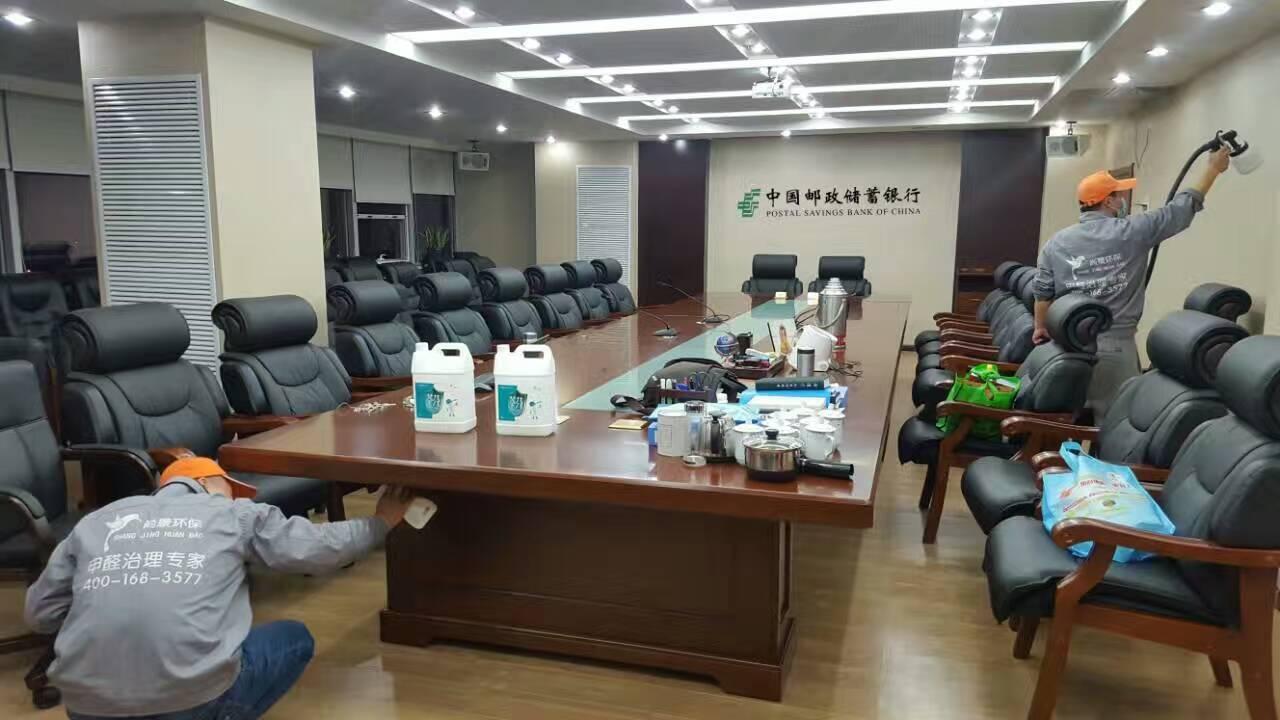 中国邮政储蓄银行墙面施工