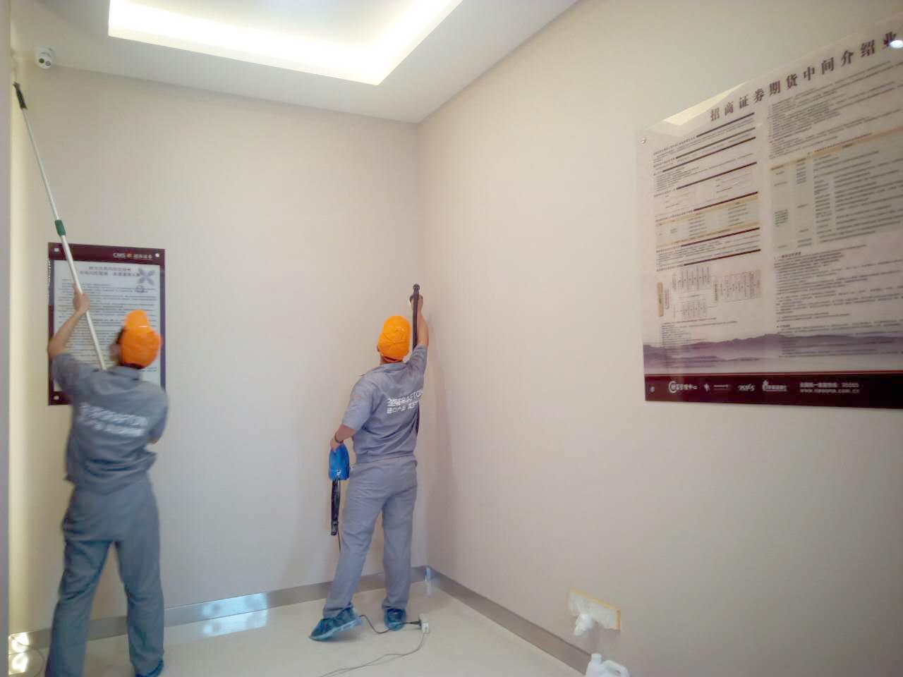 墙面重点施工